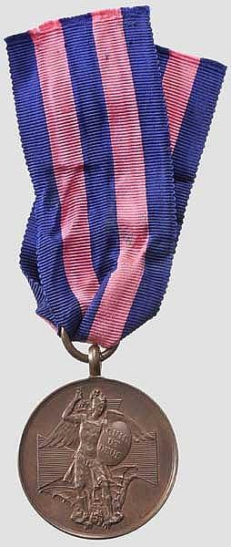 Michaelsorden - Bronzene Medaille 1894