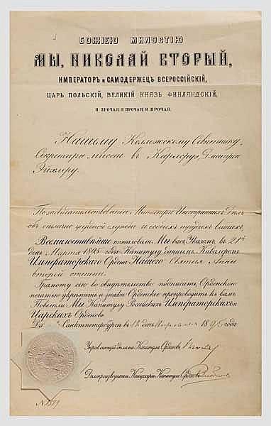 Baron Dmitri von Eichler - Verleihungsurkunde zum russischen Orden der Heiligen Anna 2. Klasse 1895