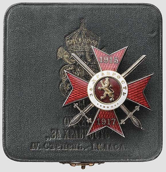 Orden für Tapferkeit Kreuz 4. Klasse 1. Stufe mit Schwertern