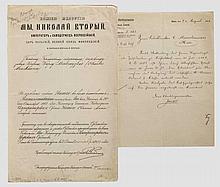 Krupp-Direktor Carl Menshausen - Verleihungsurkunde für den Kaiserlich russischen Orden der Heiligen Anna 2. Klasse1903