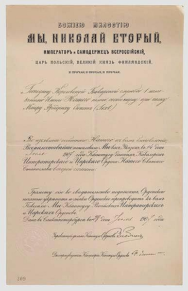 St. Stanislaus-Orden, Kreuz 2. Klasse, komplett mit Urkunde, Russland um 1900/1907