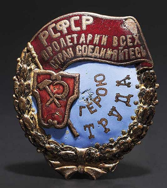 An Order of the Red Banner of Labour, Soviet Union between 1920 and 1930