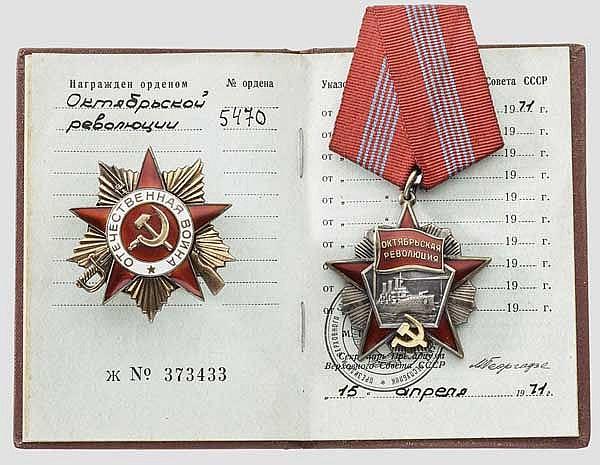 Orden des Vaterländischen Krieges 1. Klasse und Orden der Oktoberrevolution, Sowjetunion ab 1943 bzw. ab 1967
