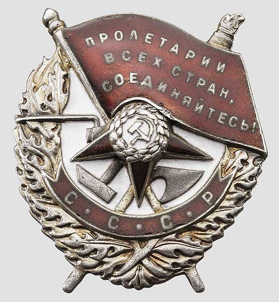 Rotbannerorden, Sowjetunion ab 1935