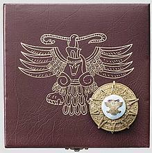 Orden des Azteken-Adlers (Orden Mexicana del Águila Azteca) - Bruststern im Etui