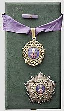 Orden vom jugoslawischen Stern (Orden jugoslovenske zvezde) - Ordenssatz 2. Klasse