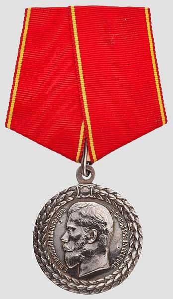 Medaille für tadellosen Polizeidienst, um 1910