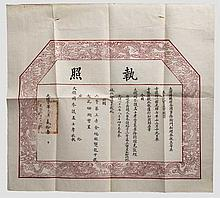 Krupp Director Carl Menshausen - an award document for the Imperial Chinese Order of the Double Dragon 1896