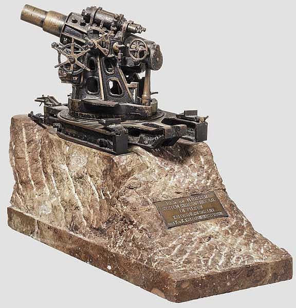 Bewegliches Modell des Skoda Mörsers M 11, Kaliber 30,5 cm