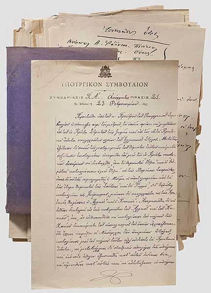 A large archive relating to the Greco-Turkish War 1897