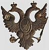 Doppeladleremblem mit Chiffre Katharina II. für Kartuschkasten, Russland, letztes Viertel 18 Jhdt.