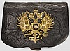 Kartuschkasten für Offiziere, wohl für Nichtchristen, Russland, 1. Hälfte 19. Jhdt.