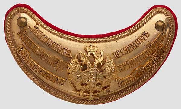 Ringkragen von 3. Bataillon des 83. Samursky Infanterieregiments