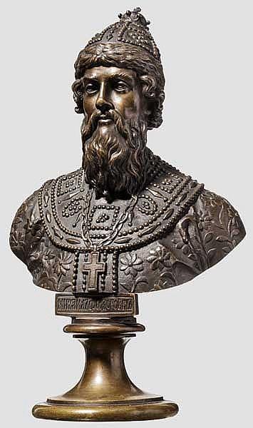 Bronzebüste von Zar Michael I. Fjodorowitsch (1596 - 1645), Russland, datiert 1867