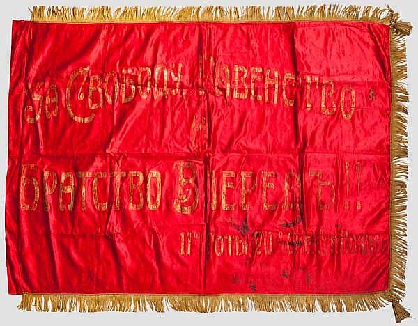 Fahne der 11 Kompanie des 20 St. Petersburger Infanterieregiments, Russland um 1918