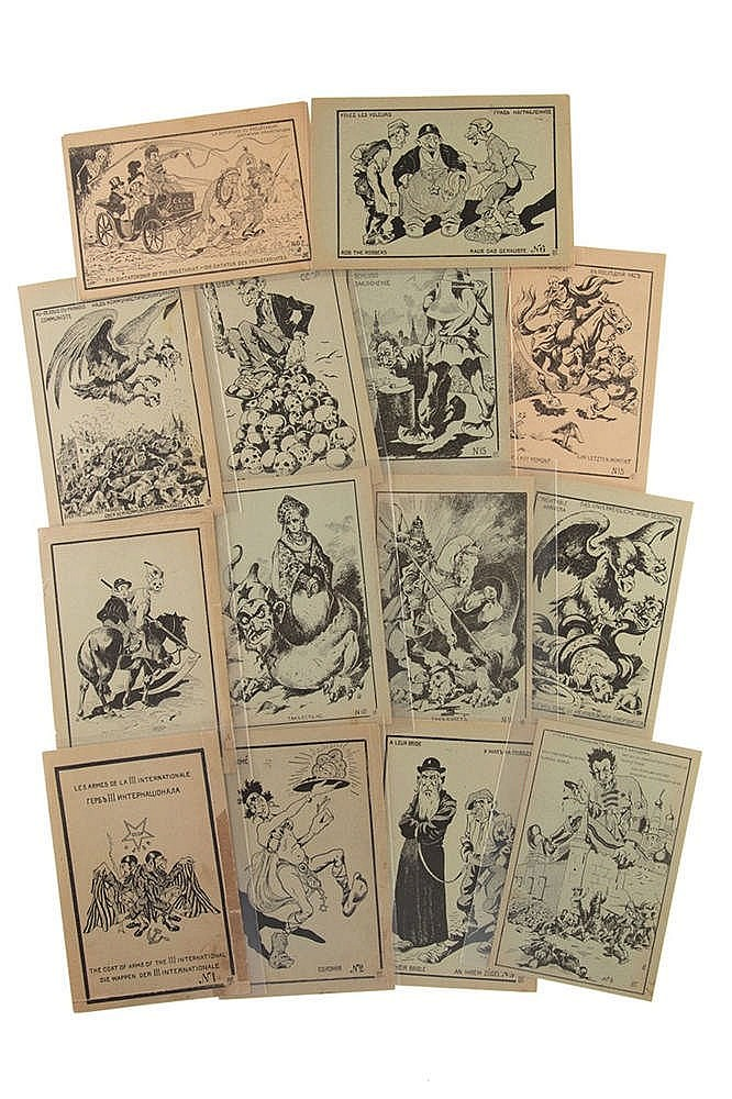 Цены открытки 1920