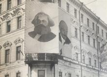 Moscow, Comintern (1) d. No 1, May Day registration in 1932.