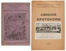 Shvarts-Bostunich, Grigory Vasilyevich.