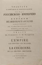 [Trade and Navigation Treaty between the Russian Empire and the Crown of Great Britain]