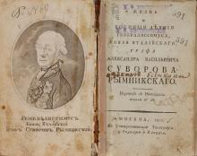 Anthing, Johann Friedrich.