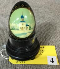 Russian Enameled Egg