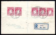 Definitives: 1d pair and strip of 3, FDC