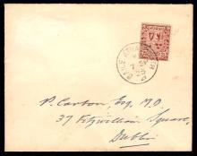 Definitives: 2½d on small cover, FDC