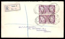 Definitives: 6d block of 4 on cover, FDC