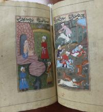 19 century Persian Poetry Handwritten Book With 10 Miniatures Painting