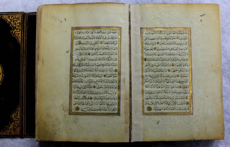 mineola muslim Would you date a muslim - 你愿意和穆斯林人约会么 dave lee - duration: 5:30  mineola, ny (mela and gani) - duration: 2:26.