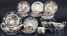 17 Piece Royal Crown Derby IMARI Porcelain Tea Set