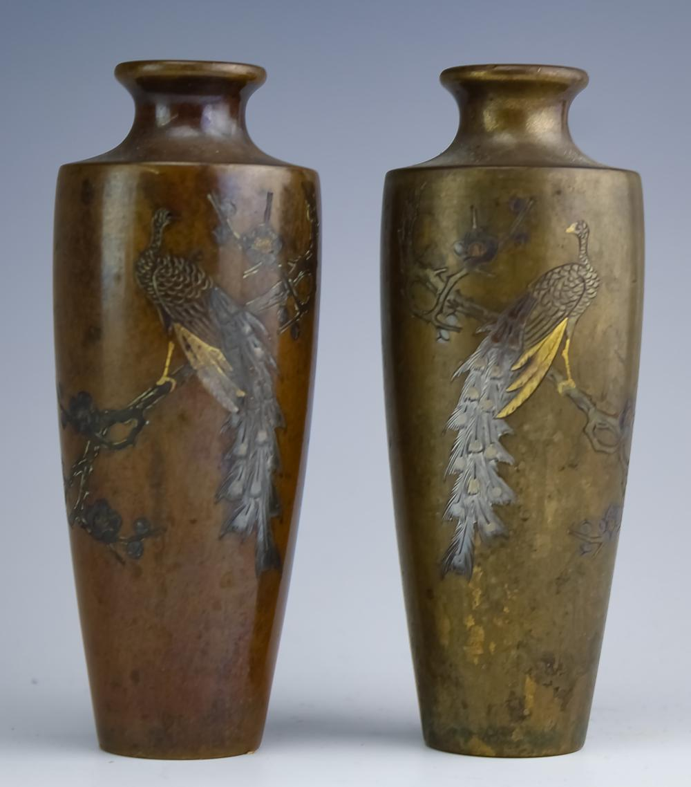 Pair Japanese Meiji Period Mixed Metals Vases