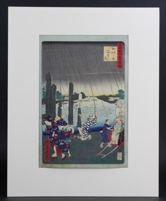 Antique Japanese Itsukei Wood Block Print