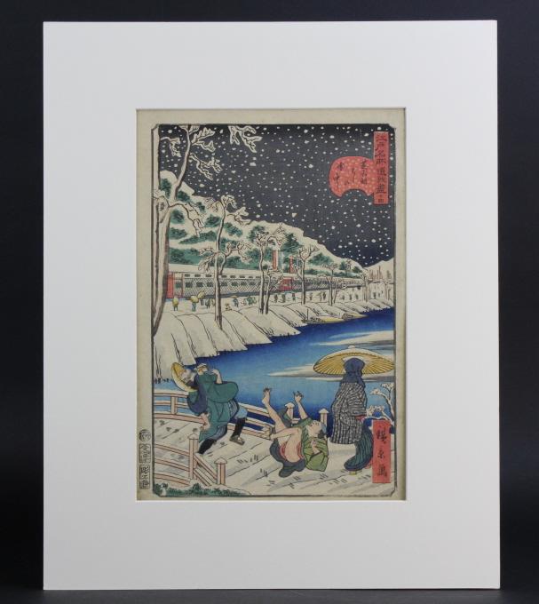 Antique Japanese Hirokage Wood Block Print