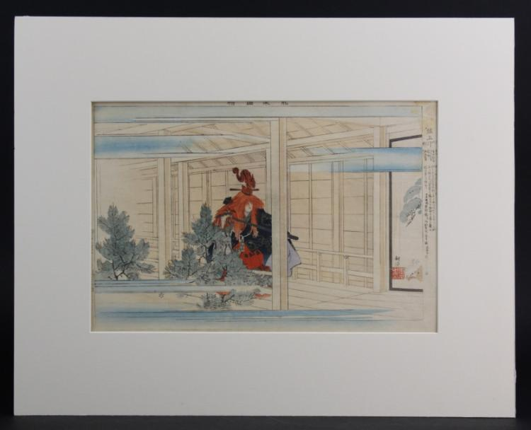 Antique Japanese Kogyo Wood Block Print