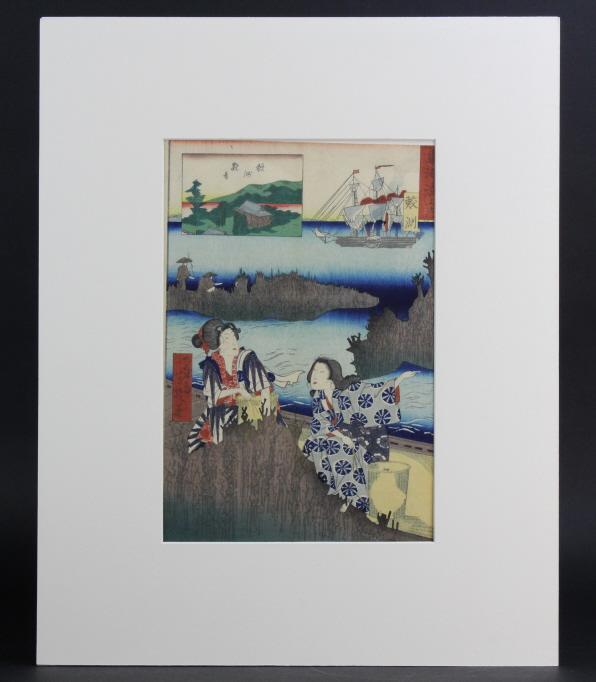 Antique Japanese Utagawa Yoshiiku Wood Block Print