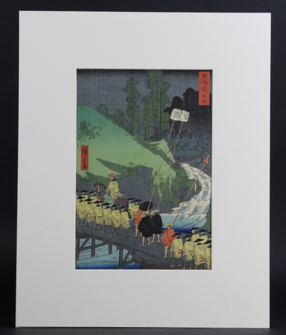 Antique Japanese Ando Hiroshige Wood Block Print