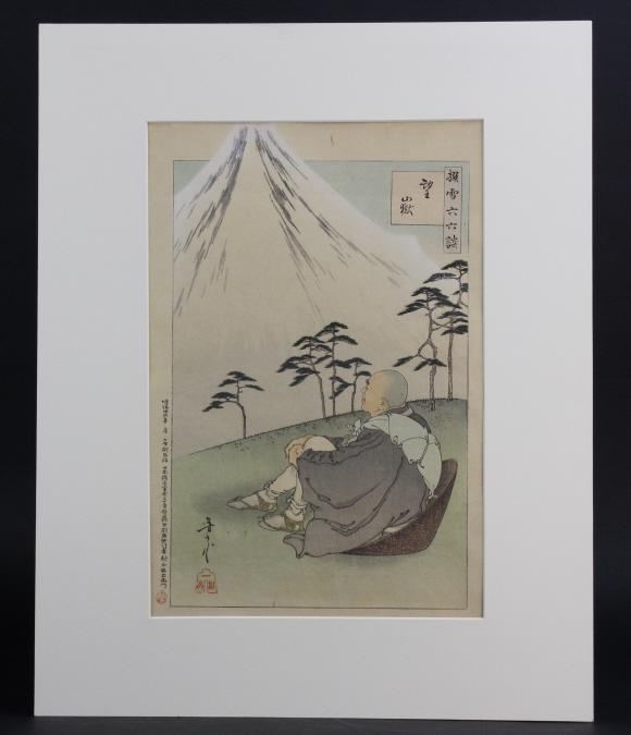 Antique Japanese Hasui Yoshimone Wood Block Print
