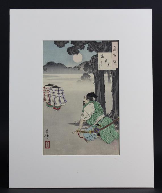 Antique Japanese Yoshitoshi Wood Block Print