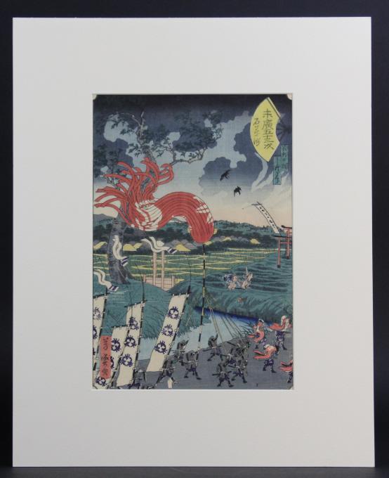 Antique Japanese Yashimori Wood Block Print
