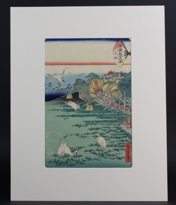 Antique Japanese Yoshitoshi Wood Block Print
