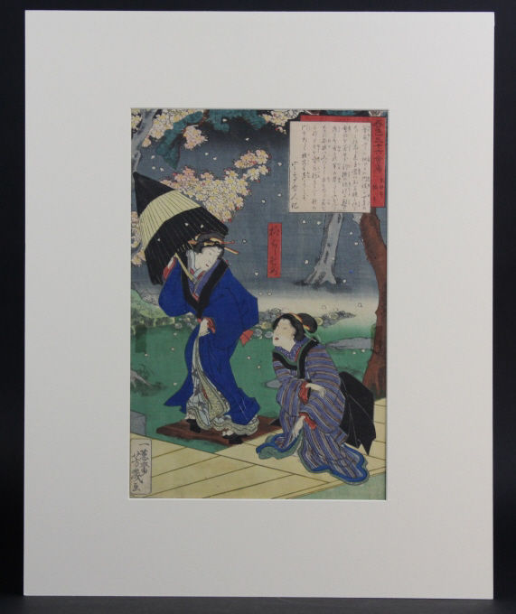 Antique Japanese Utagawa Yoshiiku Wood Block Print
