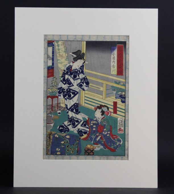 Antique Japanese Geisha Yoshiiku Wood Block Print