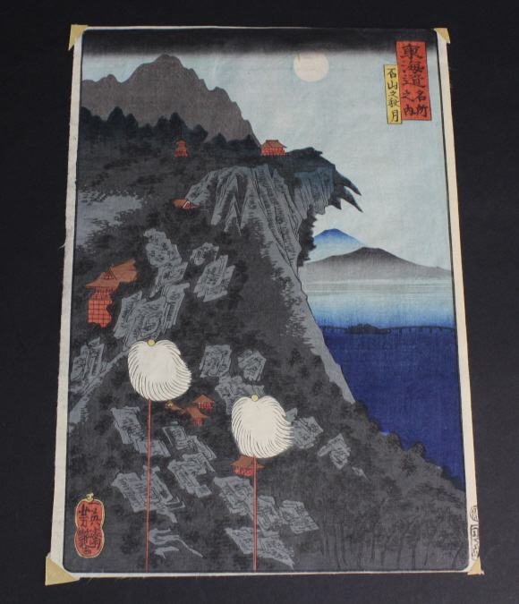 Antique Japanese Landscape Wood Block Print