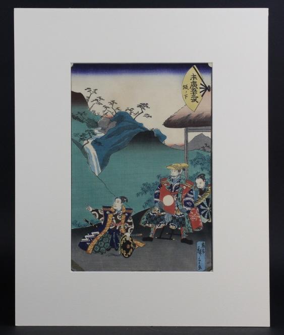 Antique Japanese Ando Hiroshige Wood Block Print
