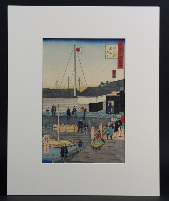 Antique Japanese Harbour Scene Wood Block Print