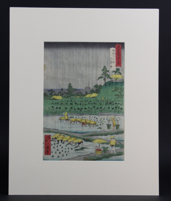 Antique Japanese Itsukei Wood Block Print