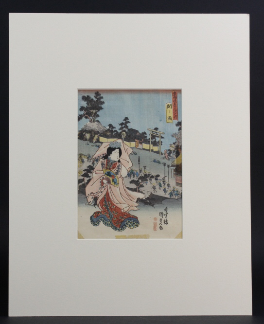 Antique Japanese Utagawa Kunisada Wood Block Print