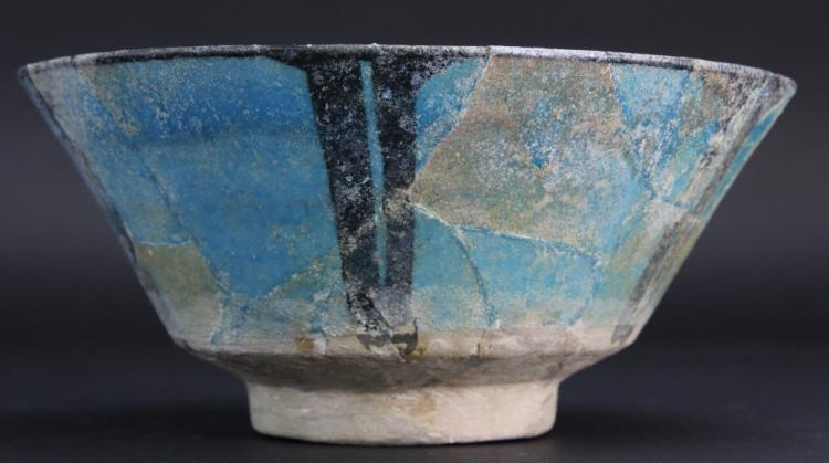 Museum Quality 14TH Century Antique Persian Turquoise Pottery Bowl