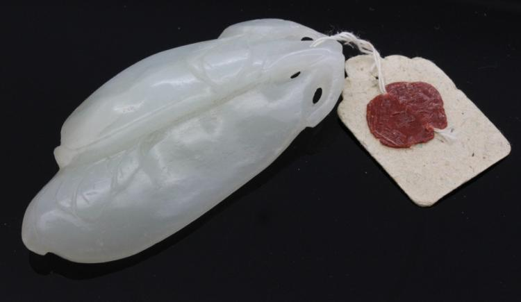 FINE Chinese Carved White Jade Snow Pea Pendant 28.9g w/ Wax Seal